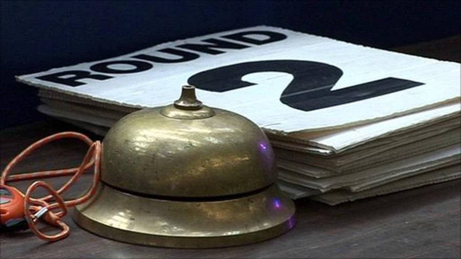 campana ring (2)