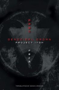 genocidal-organ