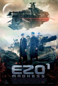 EZO1-Madness