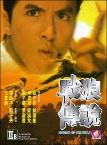 legend-of-he-wolf-1997-donnie