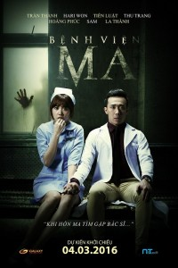 ghost hospital poster