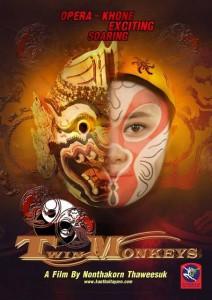 monkey twins film poster