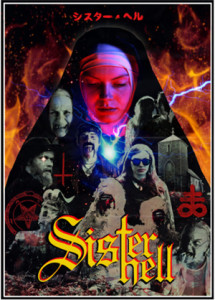sister hell poster