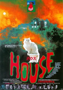 House obayashi locandina