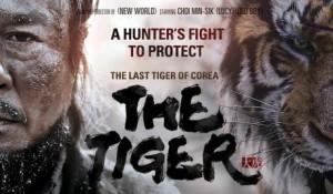 Park Hoon-jung tiger