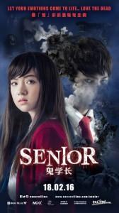 senior poster