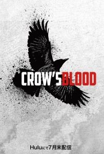 Crow's Blood