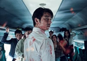 Yeon Sang-ho train busan