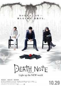 Death Note Light Up The New World poster