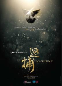 Manhunt-woo-locandina