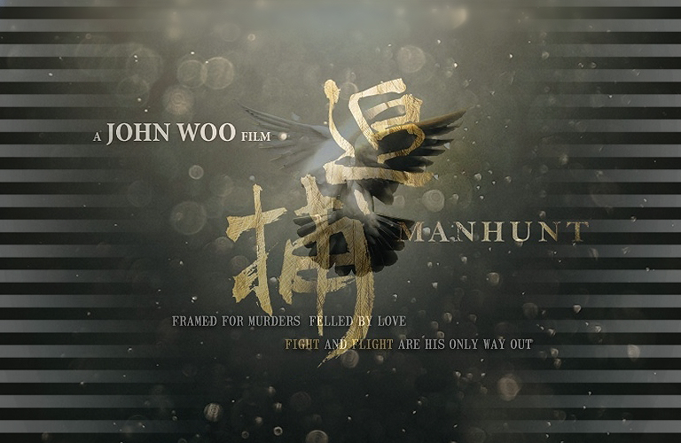 John Woo ha iniziato a girare Manhunt a Osaka