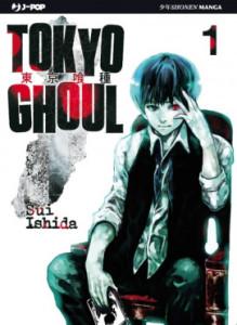 tokyo_ghoul_manga_ishida