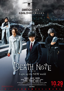 Death_Note-_Light_Up_The_New_Worldjpg