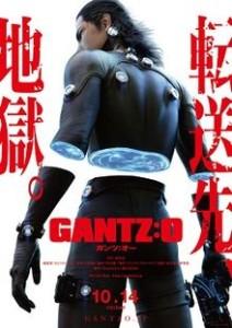 Ganz-0