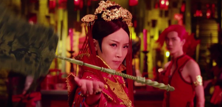 A Chinese Odyssey Part 3 trailer