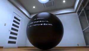 gantz-o-yasushi-kawamura