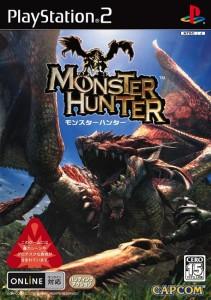 monster-hunter-capcom-playstation