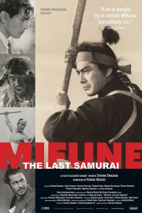 mifune-the-last-samurai