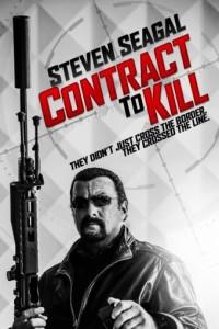 contract-to-kill-steven-seagal-poster