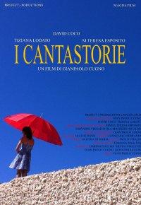 cantastorie-locandina-film