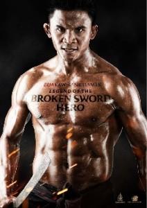 broken-sword-hero-poster