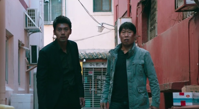 Le due Coree indagano insieme nel trailer di Confidential Assignment