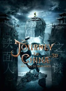journey-to-china-2-poster