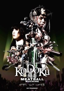 meatball-machine-kodoku-poster