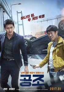 confidential-assignment-poster-film