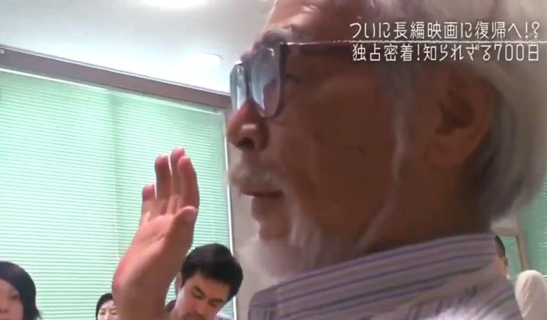 Hayao Miyazaki: 'I disegni animati da un'intelligenza artificiale sono un insulto alla vita stessa'