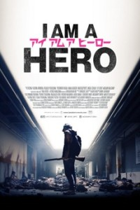 i-am-a-hero-shinsuke-sato-poster