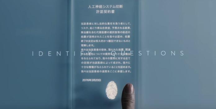 Criptico trailer per un nuovo film sci-fi senza titolo della A24