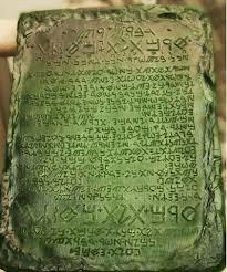 Misteri archeologici- la tavola di smeraldo