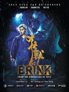 The Brink (2)