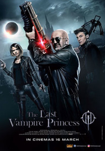 The-Last-Vampire-Princess poster