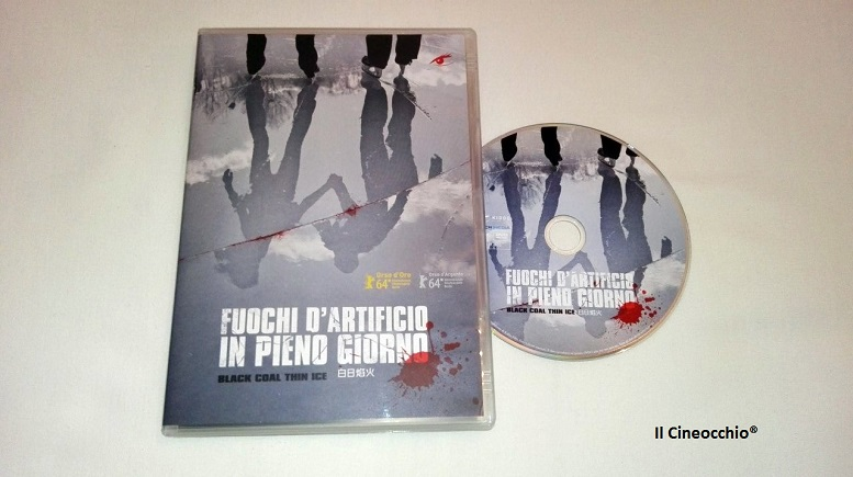 fuochi d'artificio in pieno dvd