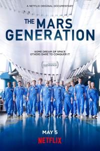 generazione marte poster