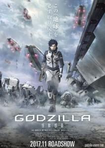 godzilla anime poster