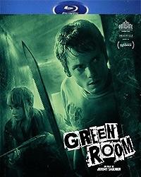 green room br