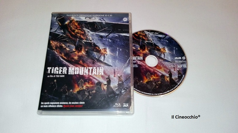 tiger mountain bluray