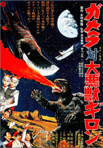 Gamera-vs-Guiron