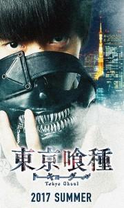 Tokyo Ghoul poster film