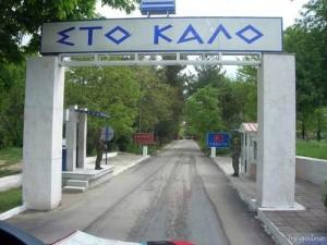 kastanies - confine