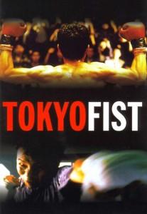 tokyo fist film