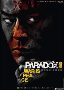 Paradox poster Summo Hung