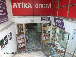 istanbul - akmar gallery entrata