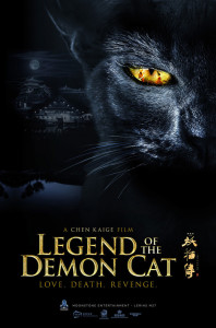 legendof the demon cat poster