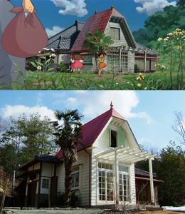 totoro casa parco