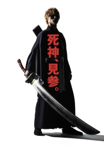 Bleach live action poster