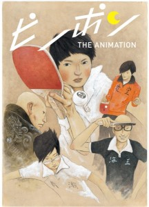 Ping Pong The Animation di Taiyō Matsumoto